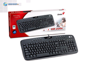 Genius KB-220e - keyboard