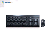Genius KM-125 Keyboard With Mouse